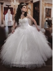Discount Marys Quinceanera Dresses Style S13-4Q841